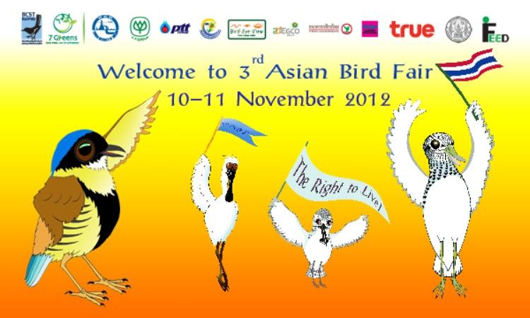 3rd Asian Bird Fair – Bangpu,Thailand