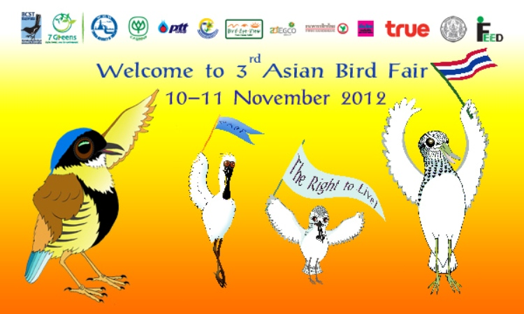 3rd Asian Bird Fair – Bangpu, Thailand