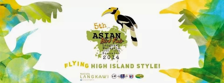 5th Asian Bird Fair – Langkawi, Malaysia