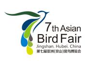 7th ABF logo