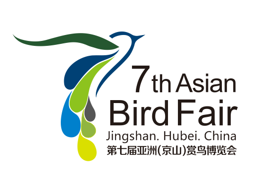 See You at the 7th ABF inJingshan!