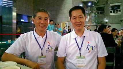 At Taipei