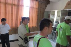At San Yang Primary School