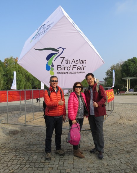 Victor Yu, Belle Tan and Mike Lu inspecting the venue
