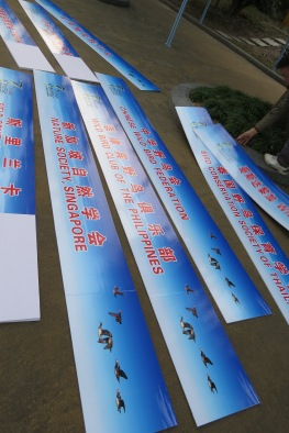 Signages for participating organizations