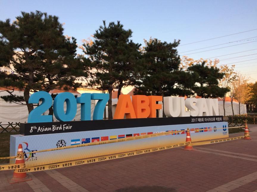 Snapshots from the 8th ABF – Ulsan,Korea