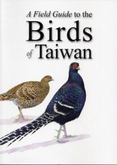 BIRDS OF TAIWAN