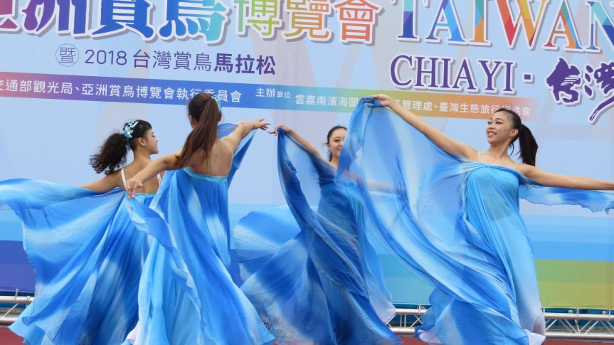 9th Asian Bird Fair,Chiayi