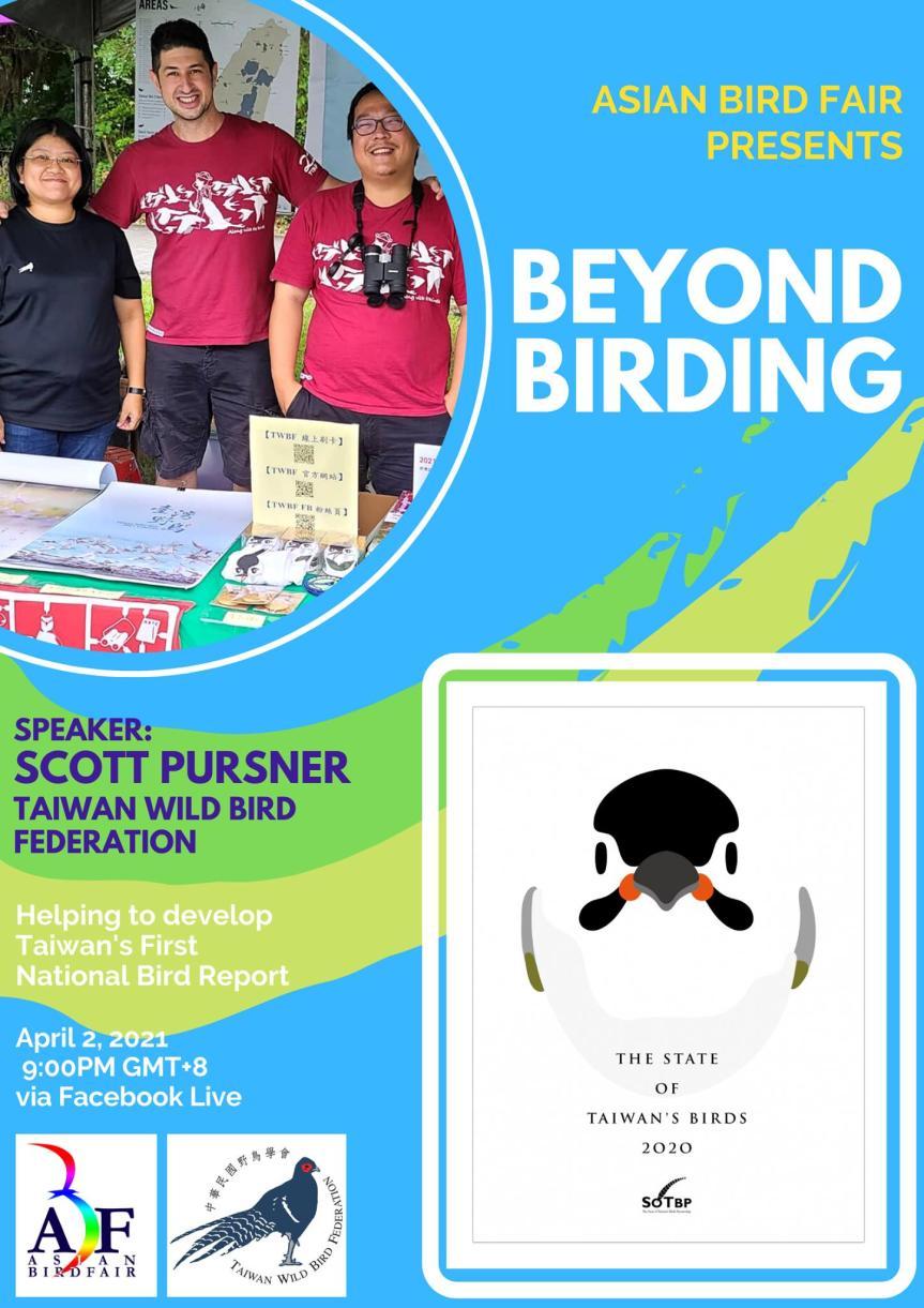 BEYOND BIRDING Episode 5:Taiwan
