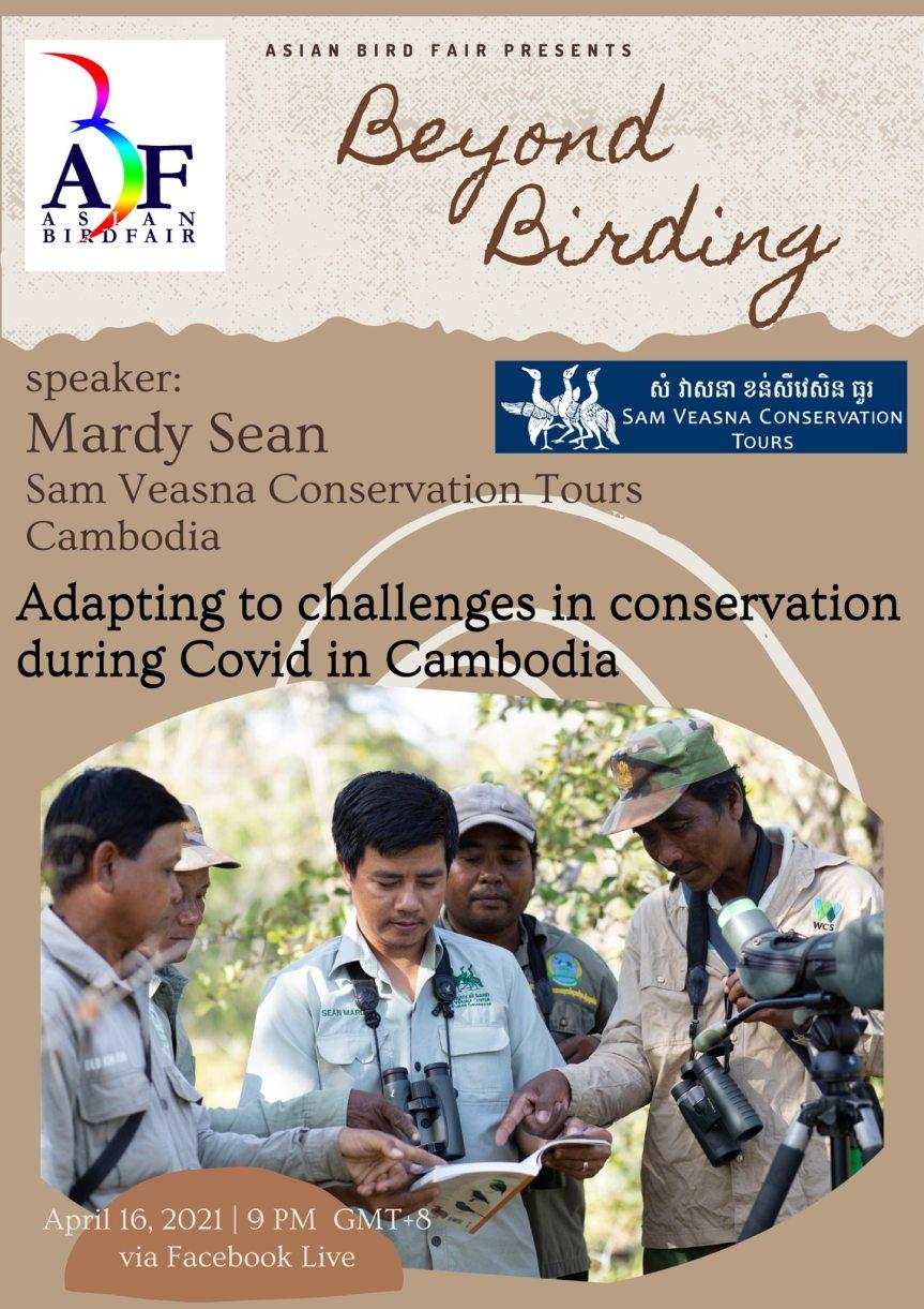BEYOND BIRDING Episode 7:Cambodia